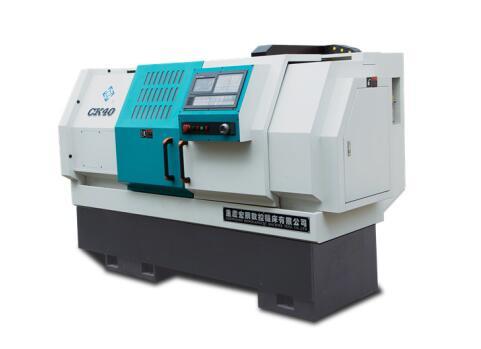 四川机械加工机床-CK40