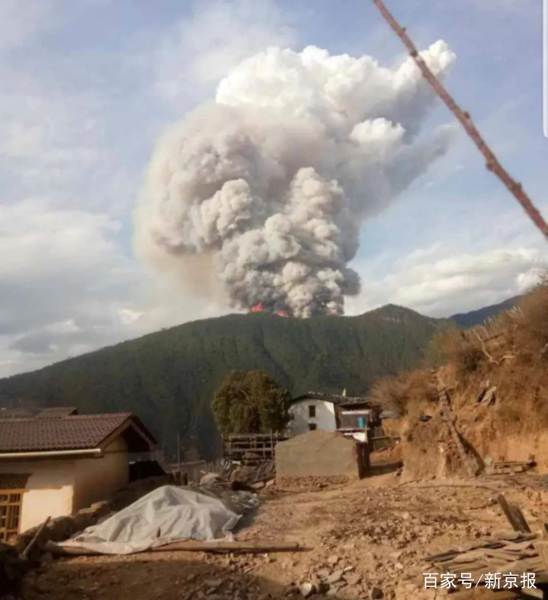 四川凉山森林火灾