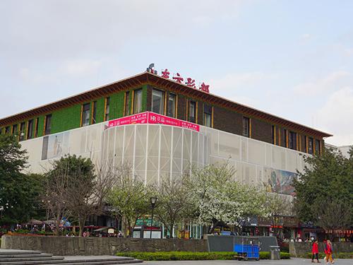 南京亚虎777娱乐官网成功实例