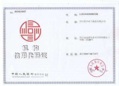 南京亚虎777娱乐官网公司荣誉资质