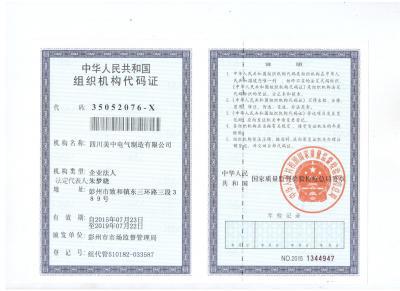 南京亚虎官网厂家荣誉资质