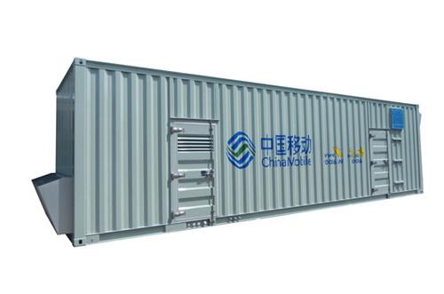 四川集装箱式柴油发电机组