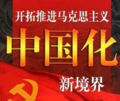 政府倡導:把建設美麗中國化爲全民自覺行動