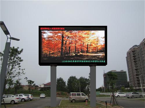 黃岡黃州區人民醫院LED戶外大彩屏
