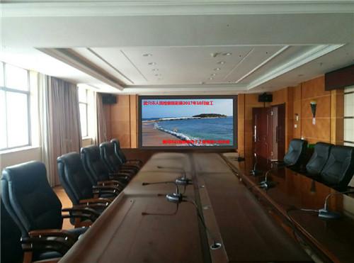 黃岡視頻會議-武穴檢察院LED屏效果圖