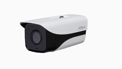 大华 高清(400万)红外枪型网络摄像机
