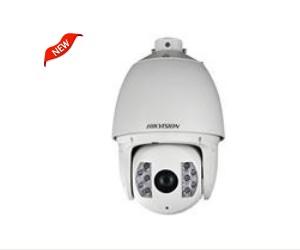 海康 200万 H系列高清数字智能球型摄像机