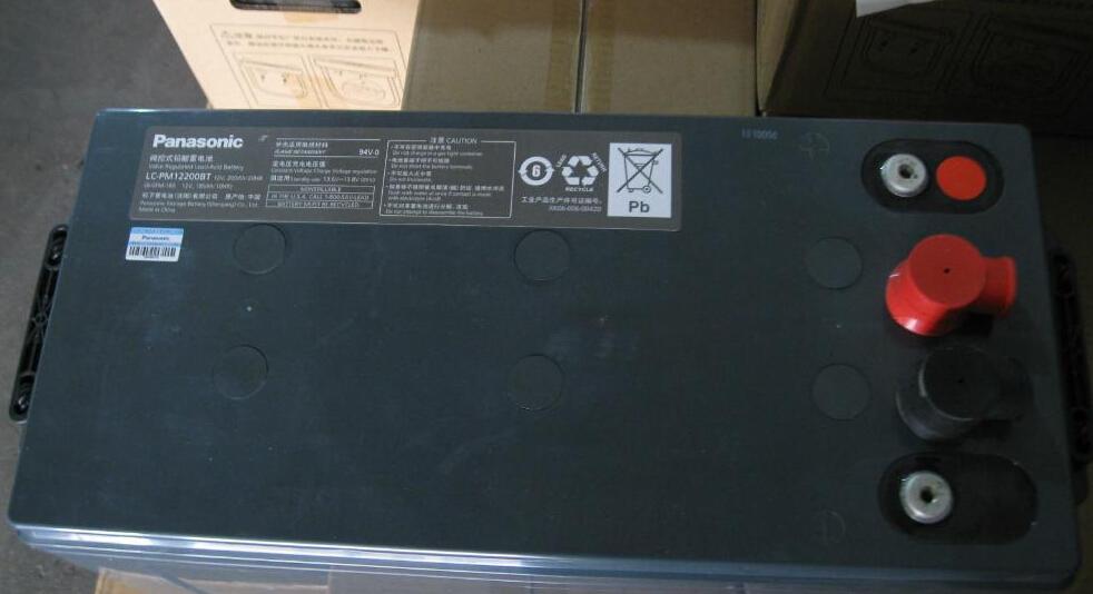 松下LC-P12200ST