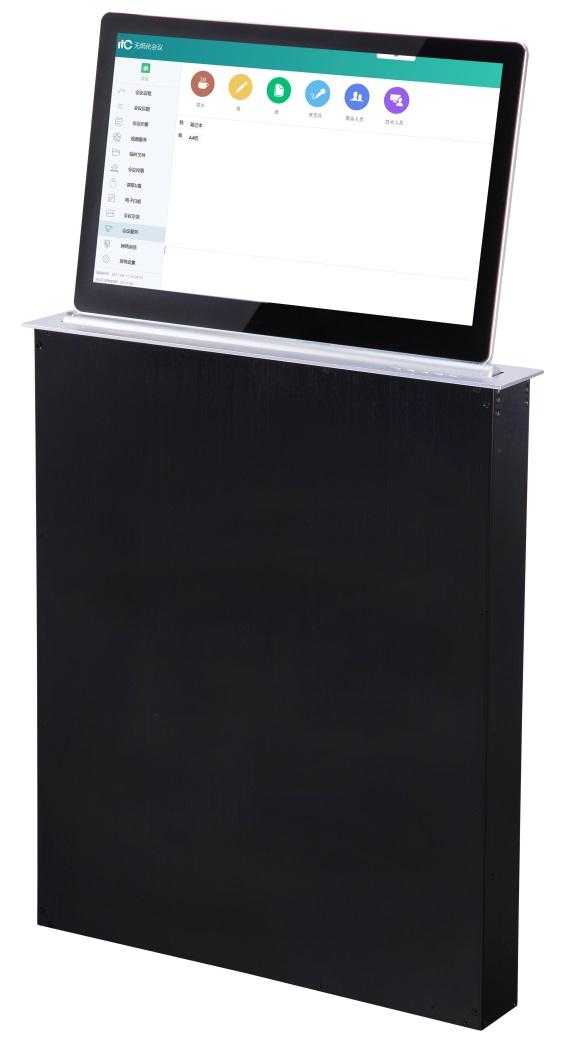 TS-8202A 无纸化升降器