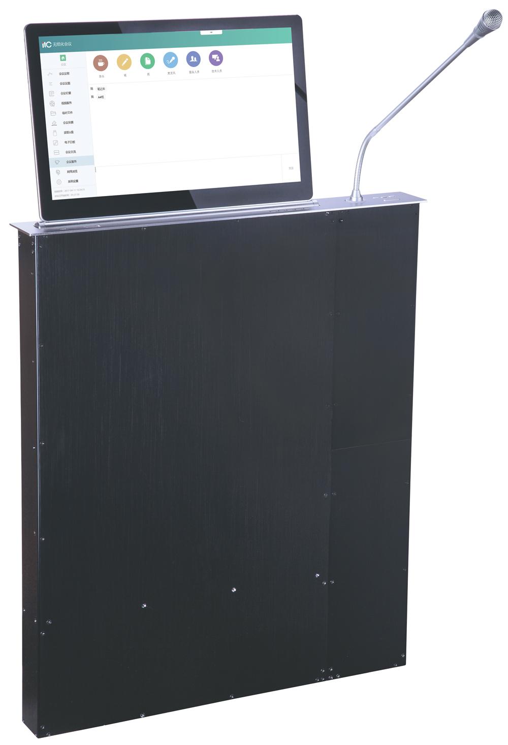 ITC-TS-F173MT 无纸化升降器