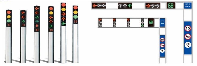 JR一体化 / 框架式道路交通信号灯