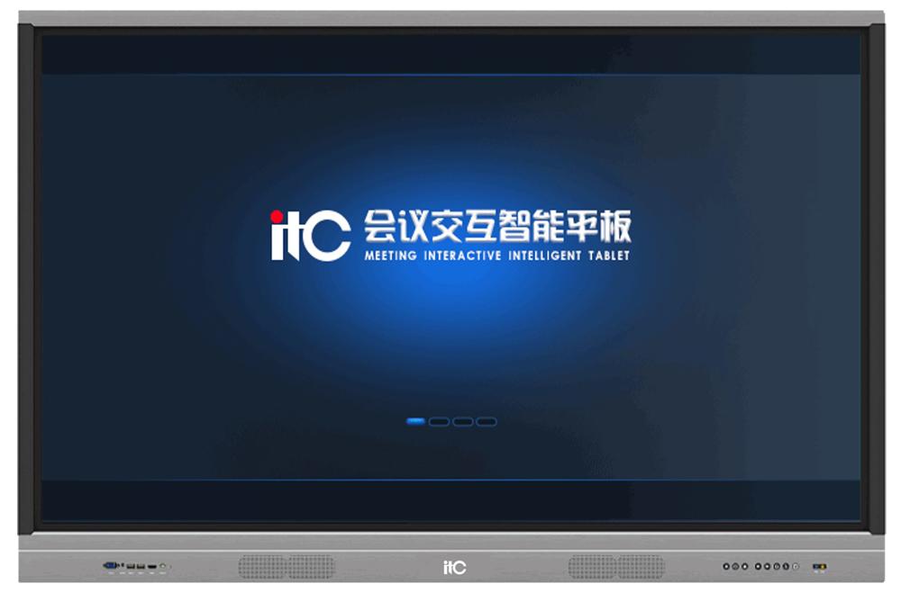 ITC-TV-65810 交互智能平板