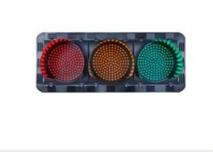 海康-机动车信号灯