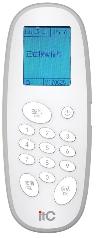 ITC-TS-W209 表决器