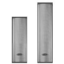 迪士普-DSP255II/455II 室外音柱