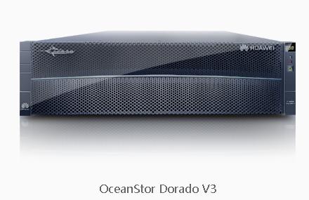 华为-OceanStor Dorado V3全闪存存储