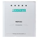 迪士普-WEP253/253B 可寻址接收终端