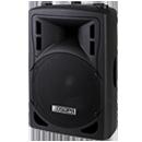 迪士普-DSP1202A 室外音箱