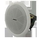 迪士普-MAG6311 简易版室内天花喇叭