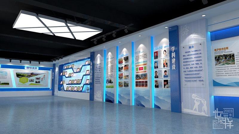 展馆展厅设计装饰