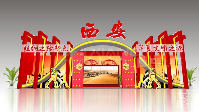 旅游博览会西安展位