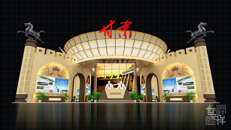 陕西展厅陈列设计