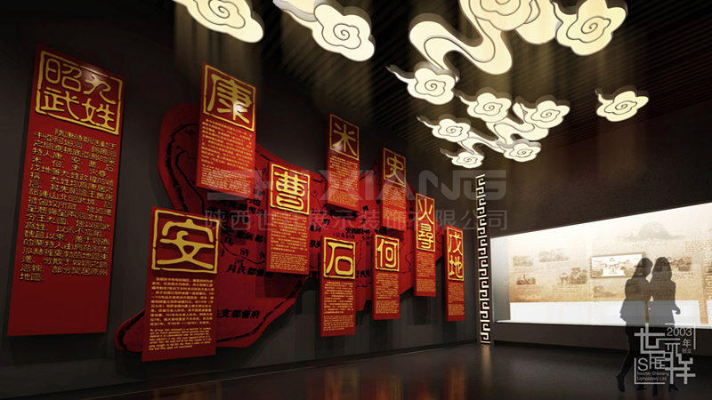 陕西展馆设计