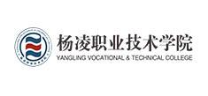 杨凌职业技术学校