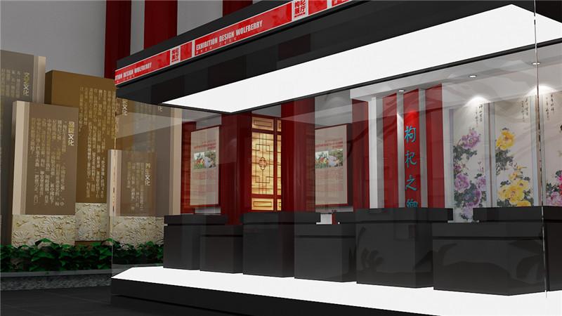 中国枸杞博物馆