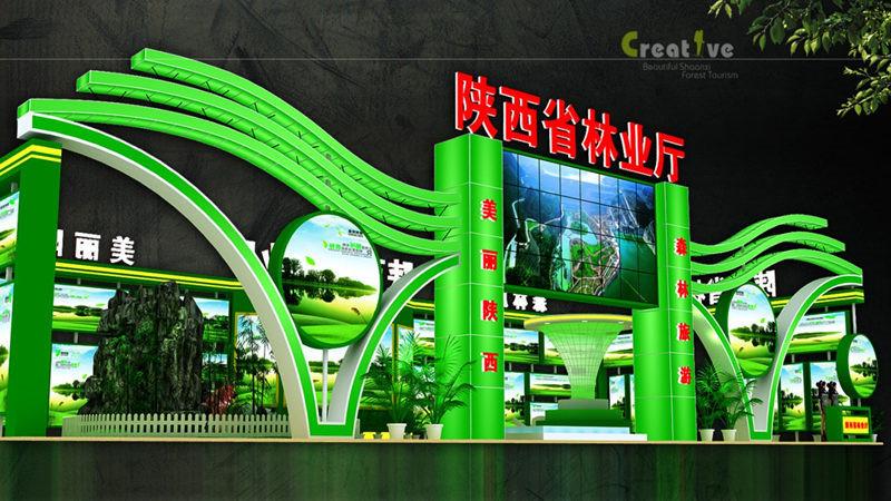 陕西林业厅展团
