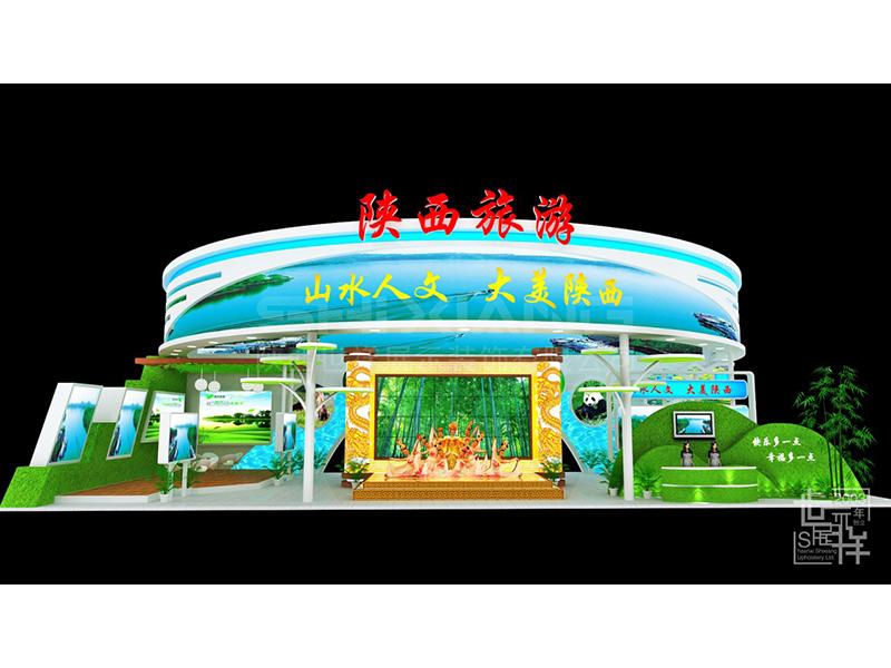 旅游博览会省旅游局展位