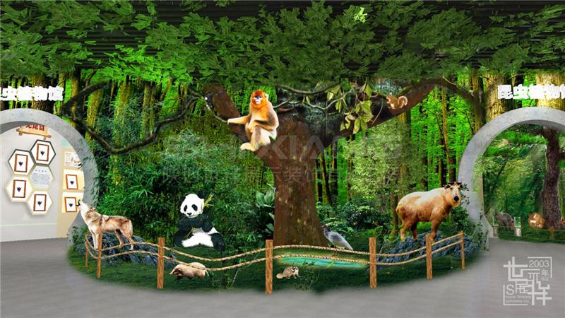 钟南山世界地质公园朱雀景区博物馆
