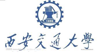 西安交通大学力学实验室合作项目