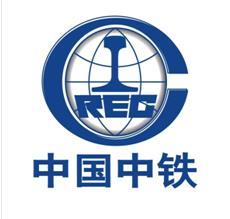 中国中铁合作铁路项目