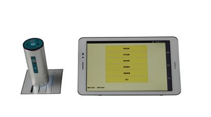 无线混凝土检测仪器裂缝测宽仪