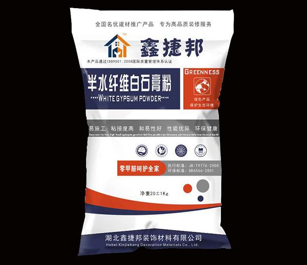 孝感石膏粉-半水纤维白石膏粉