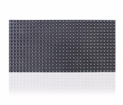 LED室内单双色显示屏