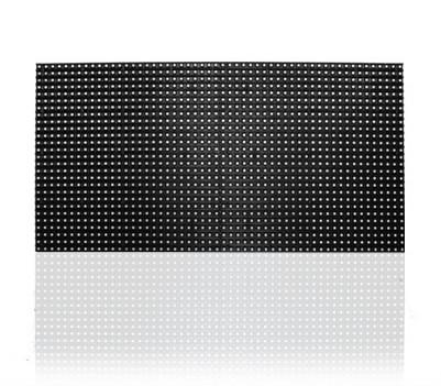 LED户外全彩显示屏厂家