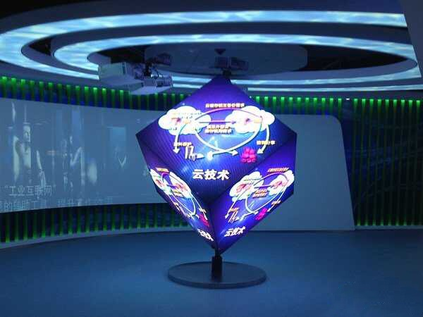 LED异形全彩屏案例