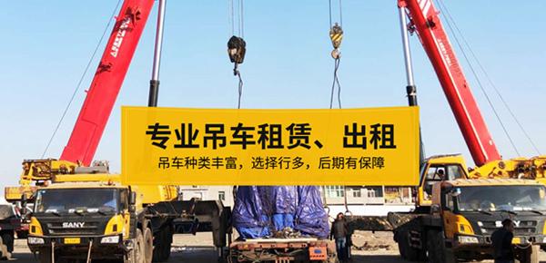 西安万盛起重设备有限公司