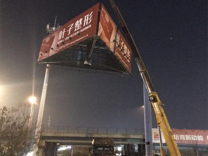 西安吊车出租拆除机场路广告牌