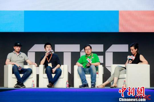 国际创业者齐聚北京 2019海外人才创业大会开幕