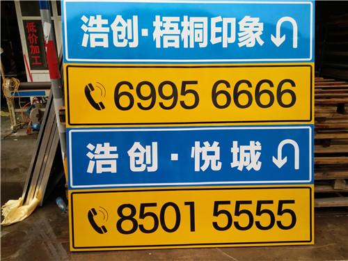 河南反光标志牌案例