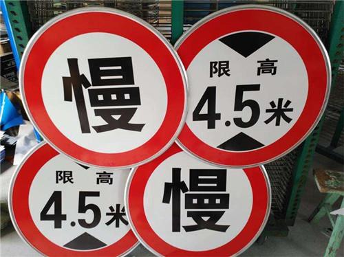 河南反光道路标志牌