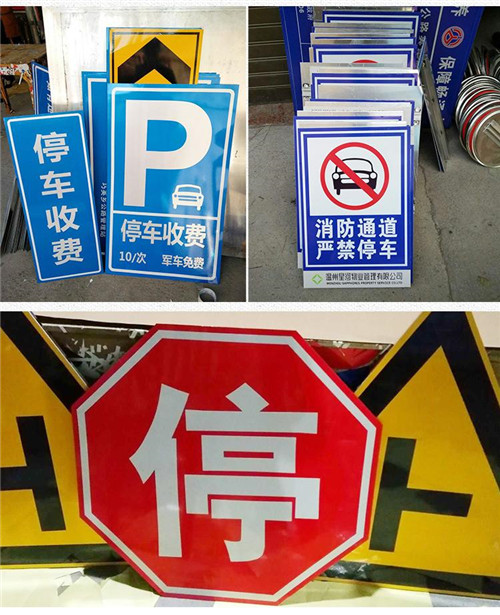 应用道路标志牌能够起到什么作用