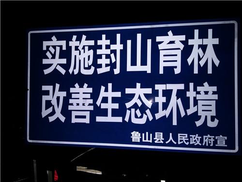 河南交通标志牌价格