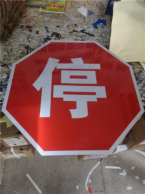河南反光标志牌