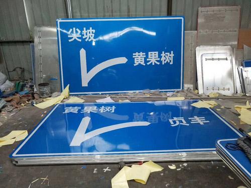 河南道路反光标志牌定制