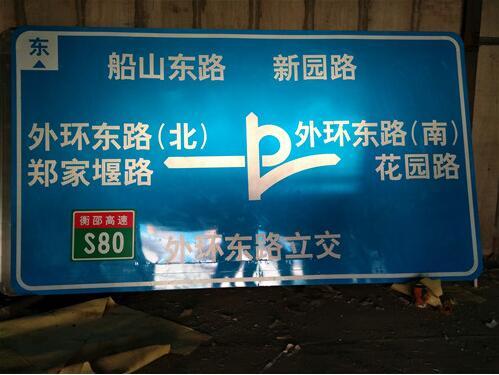 河南反光标志牌定制价格