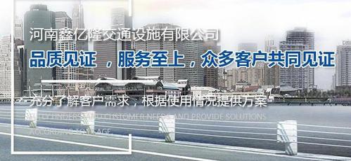 河南交通标志牌定制厂家